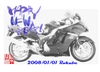 Gashou2008