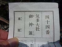 P1030298_r