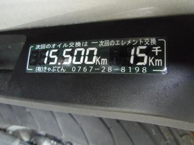 Imgp0249_r