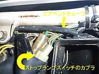 Imgp2886_r