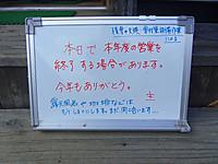 Imgp3608_r