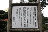 20131116_004_r