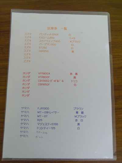 Imgp6385_r