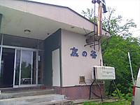 Imgp7353_r