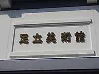 Dsc01809