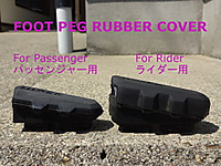 Foot_peg_covers